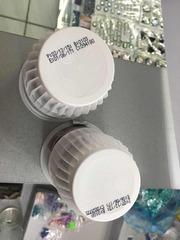 Оборудование для производства кофе в одноразовых стаканах