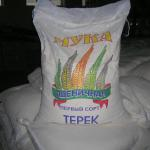 Мука  пшеничная Терек  на экспорт.