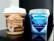 упаковка для пищевой промышленности jokey plastik